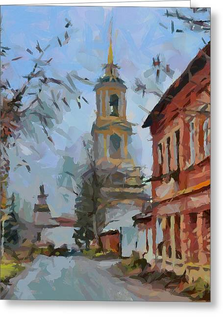Old Town Digital Greeting Cards - old Russian Town Greeting Card by Yury Malkov