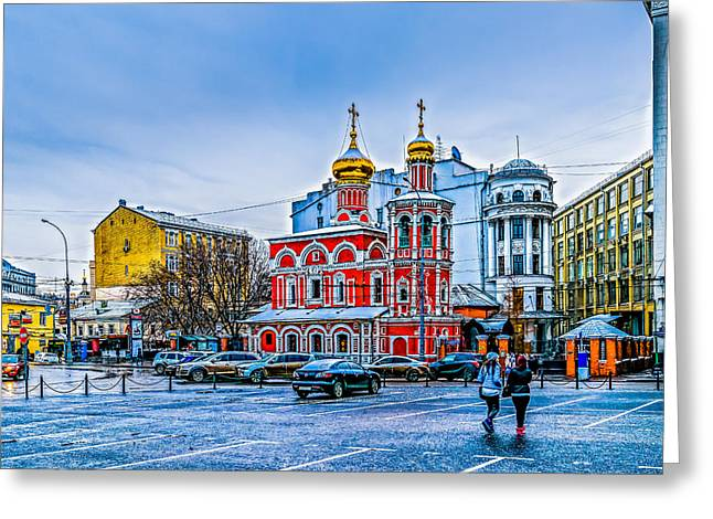 Old Square Of Moscow Greeting Card by Alexander Senin