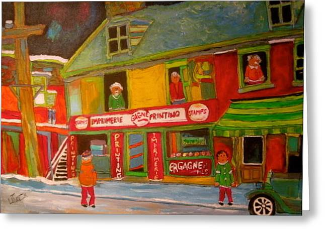 Litvack Naive Greeting Cards - Old Time Print Shop Montreal Memories Greeting Card by Michael Litvack