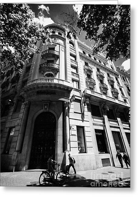 Catalunya Greeting Cards - Older El Corte Ingles Department Store On Placa De Catalunya And La Rambla Barcelona Catalonia Spain Greeting Card by Joe Fox