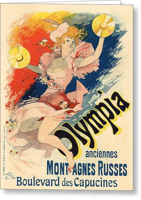 Olympia Greeting Cards - Olympia Greeting Card by Gianfranco Weiss