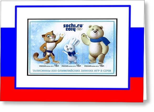Sochi 2014 Winter Olympics Greeting Cards - Olympic Mascots Greeting Card by Florene Welebny