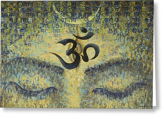 Contemporary Oil Greeting Cards - Om Greeting Card by Vrindavan Das