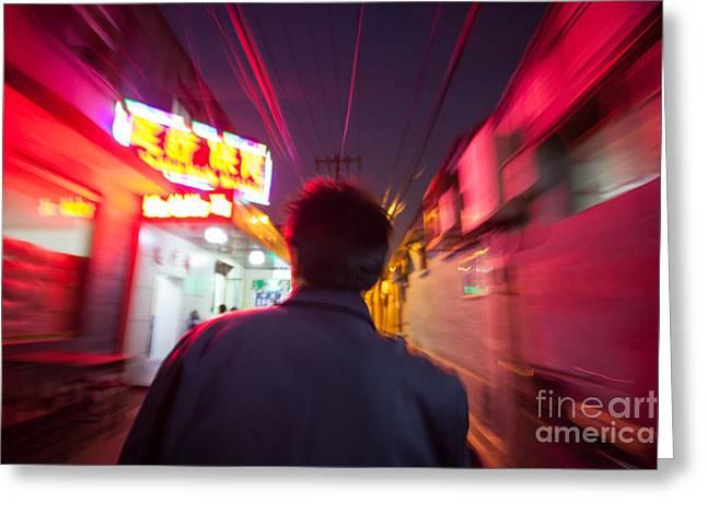 Hutong Greeting Cards - On a rickshaw at night Beijing hutong China Greeting Card by Matteo Colombo