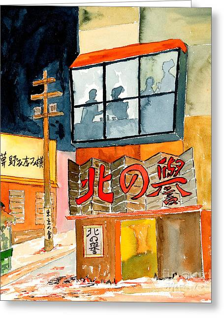 Lounge Paintings Greeting Cards - On the Ginza I Greeting Card by Larry Martin