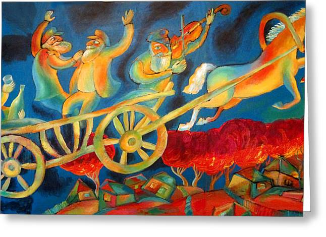 Orthodox Greeting Cards - On the Road to Rebbe Greeting Card by Leon Zernitsky