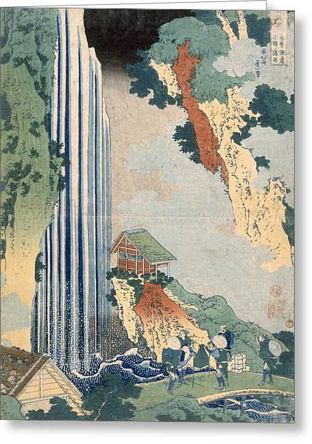 Japan Paintings Greeting Cards - Ona Waterfall On The Kisokaido, 1827 Greeting Card by Katsushika Hokusai