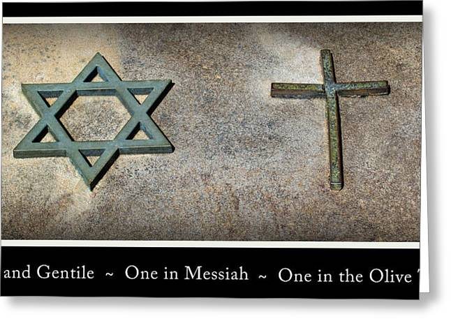Sacrificial Greeting Cards - One in Messiah Greeting Card by Roger Reeves  and Terrie Heslop