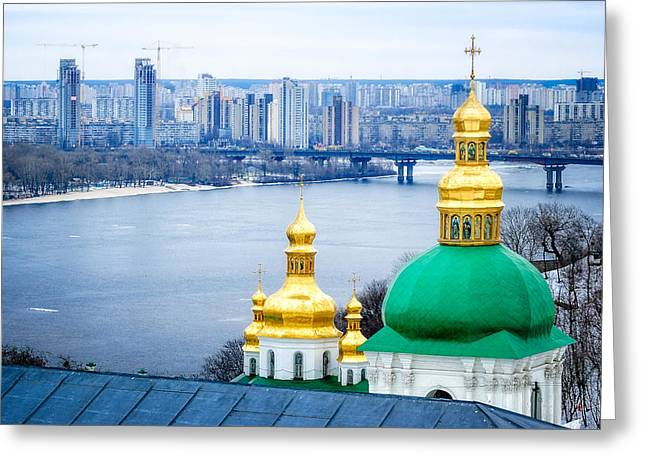 Kyiv Greeting Cards - Onion Steeples of Lavra Monastery in Kiev Greeting Card by Alain De Maximy
