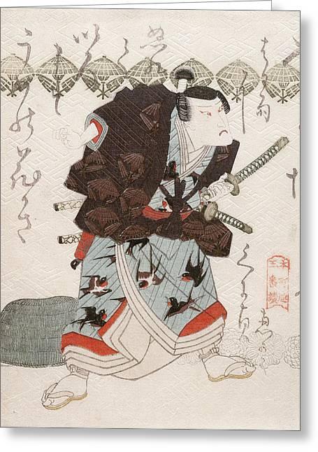 Theater Greeting Cards - Onoe Kikugoro Iii As Nagoya Sanza Greeting Card by Utagawa Kunisada
