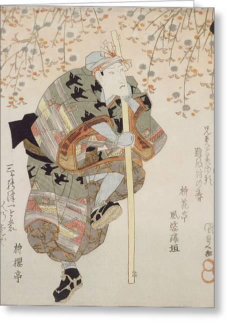 Theater Greeting Cards - Onoe Kikugoro Iii As Shimbei Greeting Card by Utagawa Kunisada