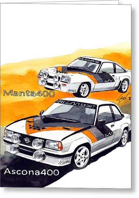 Manta Greeting Cards - Opel rallye car Greeting Card by Yoshiharu Miyakawa