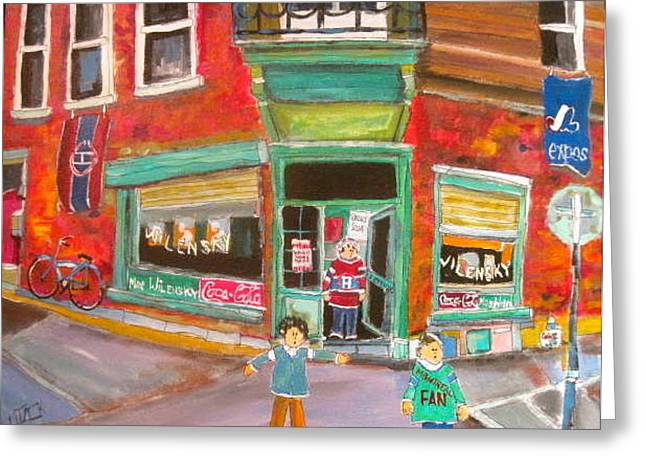Montreal Icon Greeting Cards - Open Door Wilensky Greeting Card by Michael Litvack