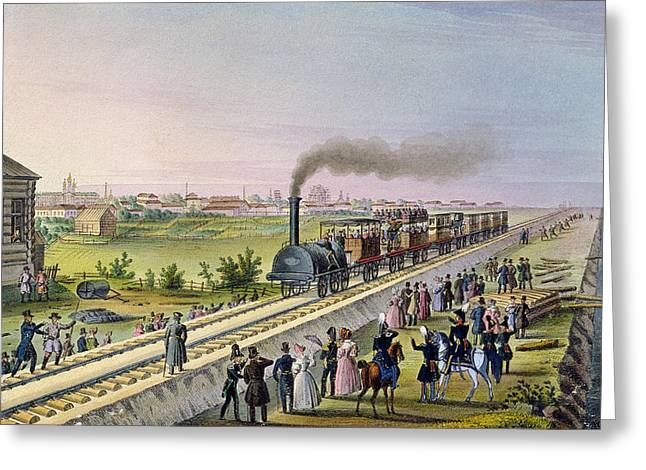 Inauguration Greeting Cards - Opening Of The First Railway Line From Tsarskoe Selo To Pavlovsk In 1837 Wc On Paper Greeting Card by Russian School