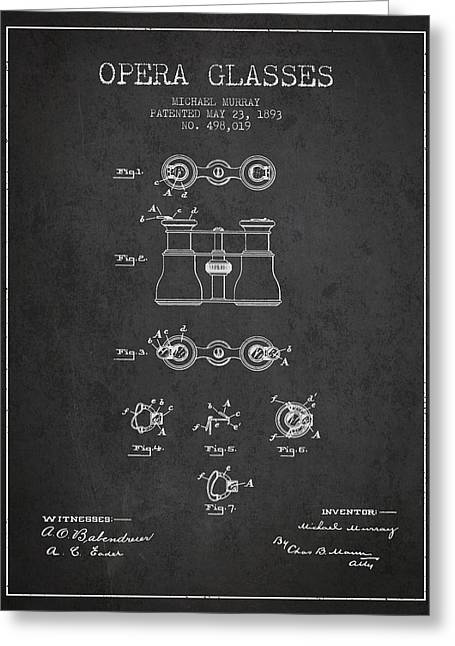 Opera Glasses Greeting Cards - Opera Glasses patent from 1893 - Dark Greeting Card by Aged Pixel