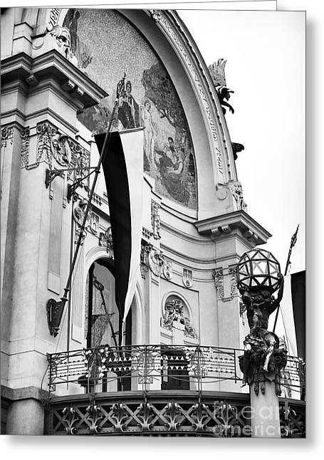 Czech Flag Greeting Cards - Opera House Balcony Greeting Card by John Rizzuto