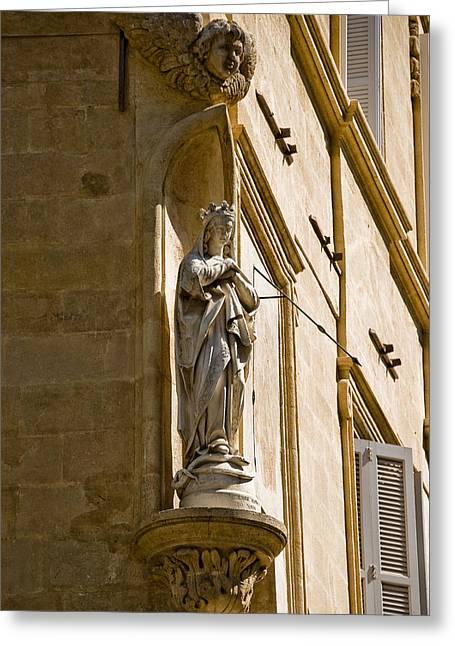 Old Street Greeting Cards - Oratoire Notre Dame Greeting Card by Oleg Koryagin