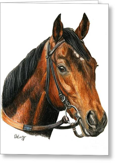 Orb* Greeting Cards - Orb  2 Greeting Card by Pat DeLong
