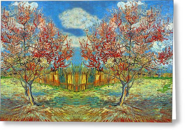 Orchard Digital Art Greeting Cards - Orchards Greeting Card by Munir Alawi