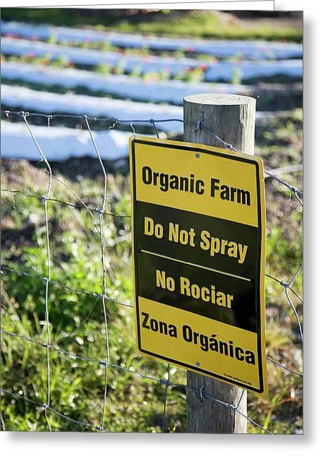 Organic Land Warning Sign Greeting Card by Jim West