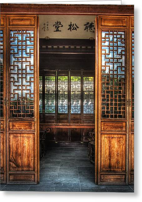 Dojo Greeting Cards - Orient - Door - The temple doors Greeting Card by Mike Savad