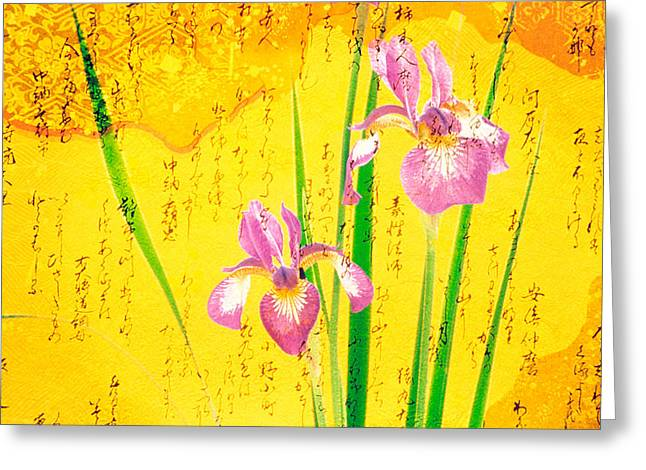 Bearded Iris Greeting Cards - Oriental Batik Style Purple Bearded Greeting Card by Panoramic Images