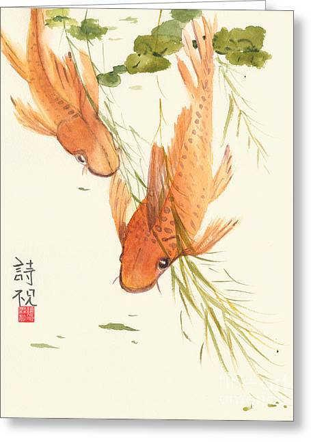 Oriental Koi II Greeting Card by Sandy Linden