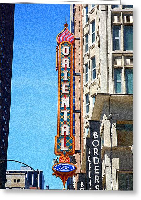 Facades Mixed Media Greeting Cards - Oriental Theater with Sponge Painting Effect Greeting Card by Frank Romeo