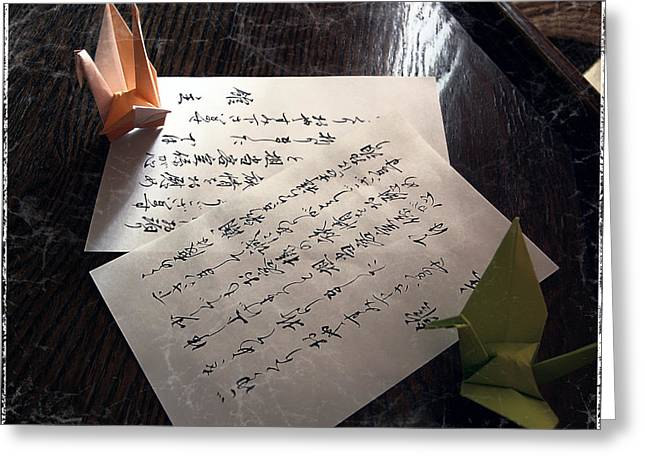 Kobe Greeting Cards - ORIGAMI and CALLIGRAPHY on RICE PAPER Greeting Card by Daniel Hagerman
