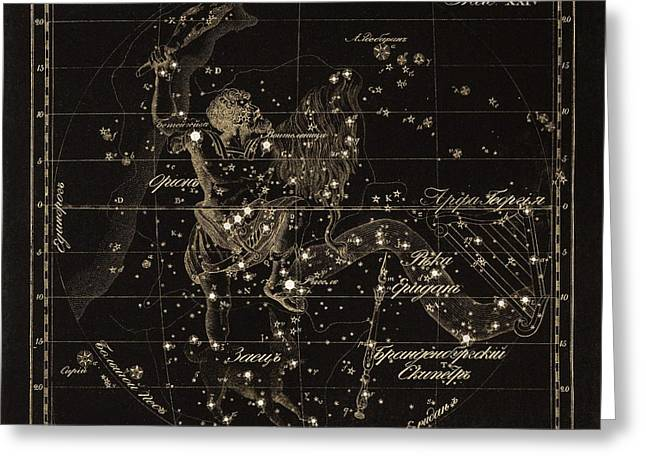 Constellation Greeting Cards - Orion constellations, 1829 Greeting Card by Science Photo Library