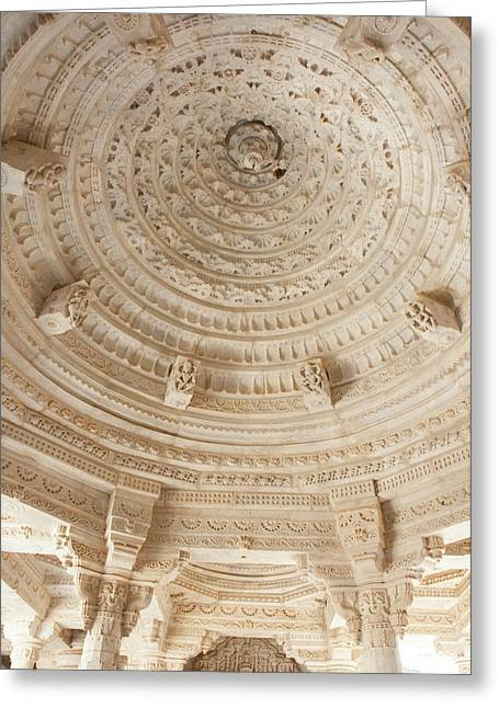 Ornate Interior Dome Decoration, Jain Greeting Card by Inger Hogstrom
