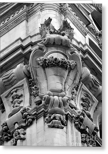 Caves Greeting Cards - Ornate NYC Architecture Greeting Card by Anahi DeCanio