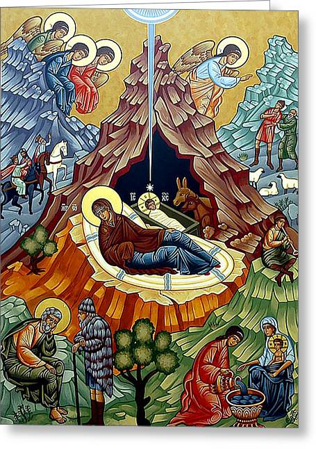 Orthodox Greeting Cards - Orthodox Nativity of Christ Greeting Card by Munir Alawi