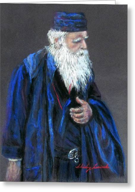 Orthodox Priest From Athens Greece Greeting Card by Shirley Leswick