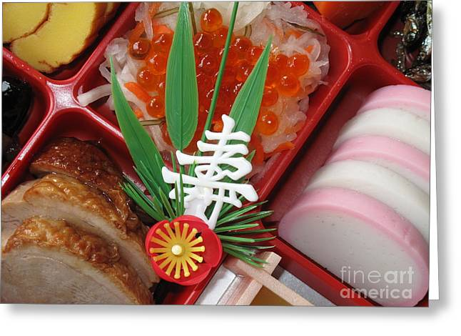 Vinegar Greeting Cards - Osechi Ryori Greeting Card by Maureen J Haldeman
