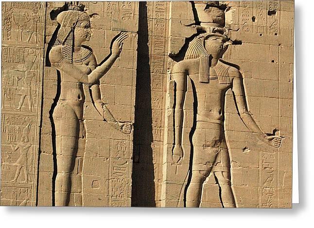 Horus Digital Art Greeting Cards - Osiris and Isis Greeting Card by Erika Kaisersot