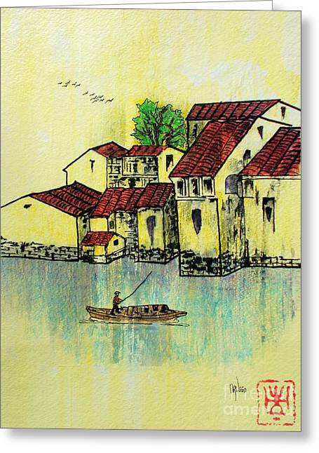 Lacquer Greeting Cards - Osoroshi remon -iro no sora Greeting Card by Pg Reproductions