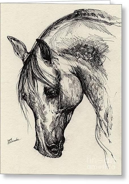 Ostragon Greeting Card by Angel  Tarantella