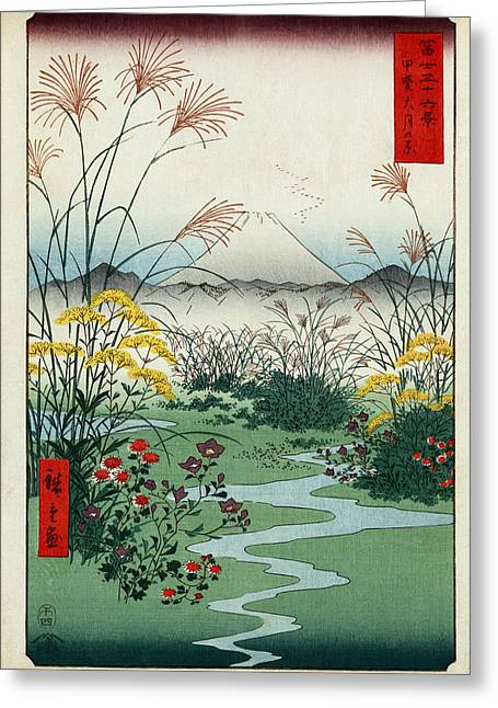 Etching Digital Greeting Cards - Otsuki Fields in Kai Province Greeting Card by Nomad Art And  Design