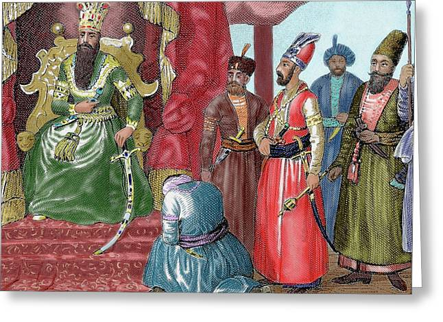 Ottoman Empire Sultan Welcoming Greeting Card by Prisma Archivo