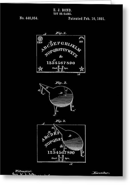 Seance Greeting Cards - Ouija Board Patent Art 2  -- 1891 Greeting Card by Daniel Hagerman