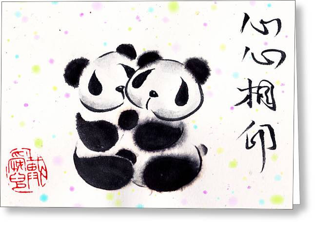 Inkwash Greeting Cards - Our Hearts Are Sealed Greeting Card by Oiyee  At Oystudio