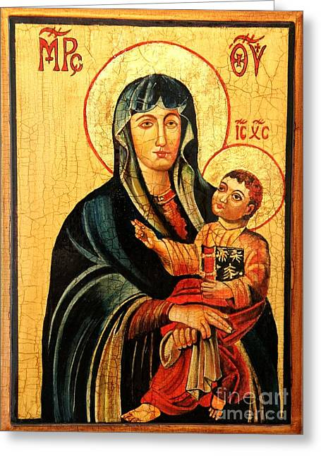 First-lady Greeting Cards - Our Lady of Cieszyn Icon Greeting Card by Ryszard Sleczka