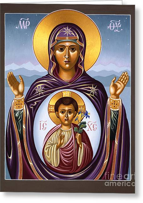 Harts Paintings Greeting Cards - Our Lady of the New Advent Gate of Heaven Greeting Card by William Hart McNichols