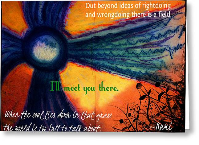 Dusk Mixed Media Greeting Cards - Out Beyond Ideas Greeting Card by Catherine McCoy