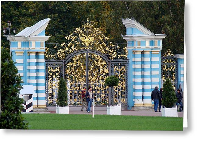 Catherine White Greeting Cards - Outer Gate Of Catherines Palace Greeting Card by Richard Rosenshein