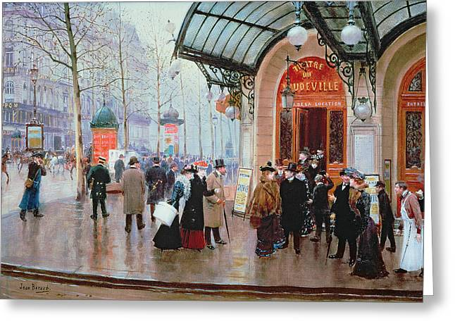 Theater Town Greeting Cards - Outside the Vaudeville Theatre Greeting Card by Jean Beraud
