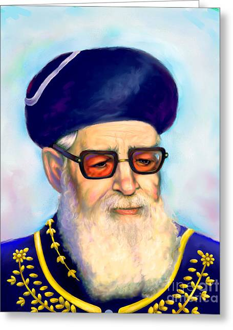 Ovadiah Yosef Greeting Card by Sam Shacked