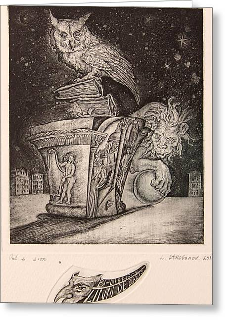 Drypoint Greeting Cards - Owl and Lion Greeting Card by Leonid Stroganov