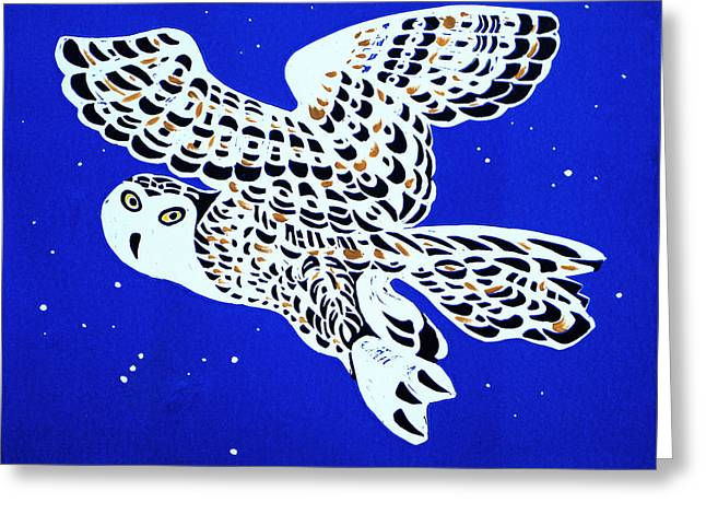 Skies Reliefs Greeting Cards - Owl In Blue Sky Greeting Card by Vadim Vaskovsky